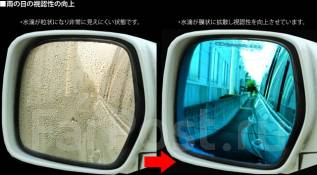 Зеркало заднего вида боковое. Toyota Land Cruiser Toyota Land Cruiser Prado