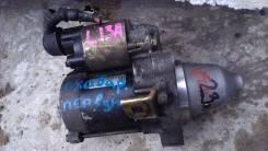 Стартер. Honda Fit, GD1, GD2 Двигатель L13A