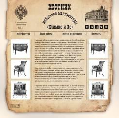Реставрация и продажа старинной мебели