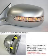 Корпус зеркала. Toyota Crown Majesta, AWS215, GWS214 Двигатели: 2ARFSE, 2GRFXE. Под заказ