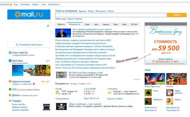 Создание и размещ.сайтов интернет - реклама реклама товара с помощью сайта