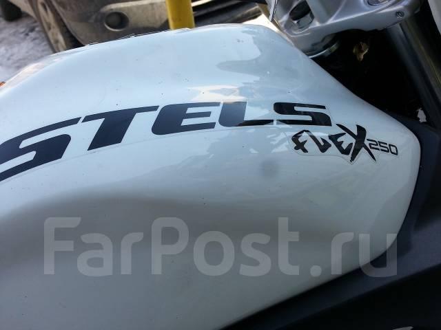 Stels Flex 250. 250 куб. см., исправен, птс, без пробега