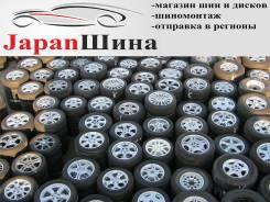 Большое поступление шин и дисков из Японии по демократичным ценам!