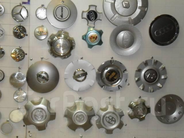 заглушки на литые диски skoda