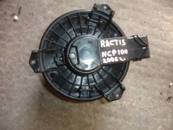 Мотор печки. Toyota: Ractis, Yaris, Belta, Vitz, ist Двигатели: 1NZFE, 2SZFE, 2ZRFE, 1NDTV, 1KRFE, 2NZFE