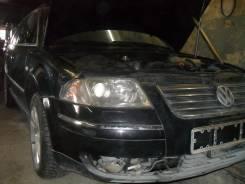 Volkswagen Passat. AVB