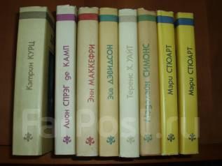Книги серия Fantasy