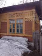 2-комнатная, Железнодорожная ул 12. Вяземский, частное лицо, 32 кв.м.