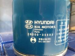 Прокладка фильтра масляного. Hyundai: Tiburon, H100, Maxcruz, Ioniq, H1, Accent, Equus, Grandeur, ix20, SL, Getz, Verna, Creta, Tucson, Terracan, ix55...