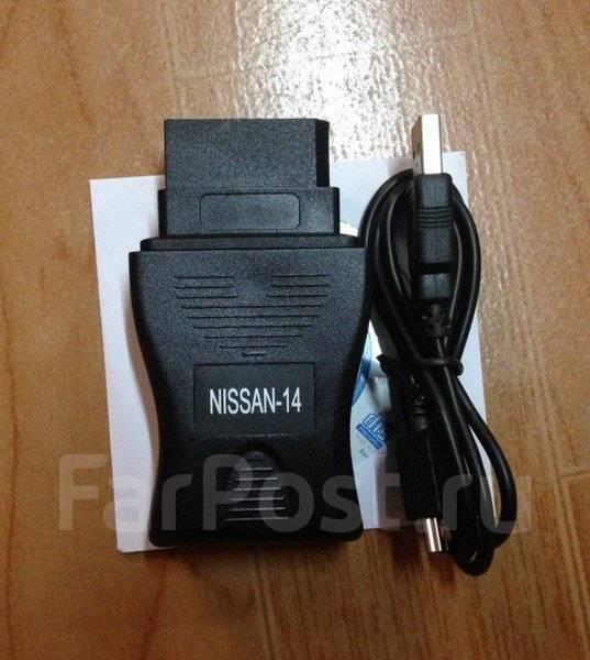 Nissan 14 consult usb скачать драйвер