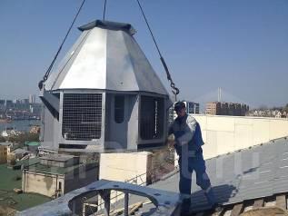 Все виды работ по системе вентиляции и кондиционированию