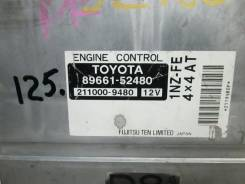 Блок управления двс. Toyota Succeed, NCP55V, NCP59, NCP55 Toyota Probox, NCP55, NCP59 Двигатель 1NZFE