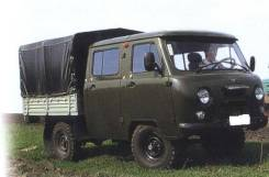 УАЗ 390945