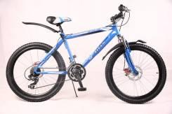 Подростковые велосипеды. Под заказ