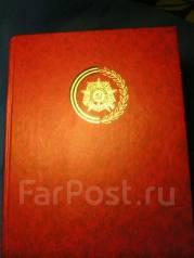 4 тома Антологии произведений о Великой отечественной войне.