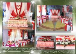 Оформление свадьбы в Усть-Куте