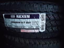 Nexen Roadian H/T SUV. Летние, 2014 год, без износа, 4 шт