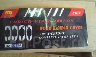 Накладка на ручки дверей. Honda CR-V, RD1, RD2, RD3 Двигатели: B20B, B20Z, B20Z1