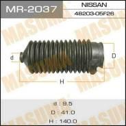 Пыльник рулевой рейки MR2037 MASUMA (21206)