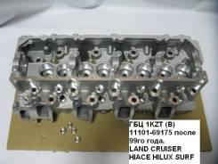 Головка блока цилиндров. Toyota: Grand Hiace, 4Runner, Regius, Land Cruiser Prado, Granvia, Regius Ace, Hilux, Hilux Surf Двигатель 1KZTE
