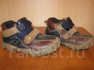 Ботинки. 31