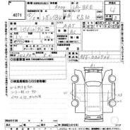 Стекло заднее. Subaru Legacy, BE5, BE9, BEE Subaru Legacy B4, BEE Двигатели: EJ206, EJ208, EJ254, EZ30D