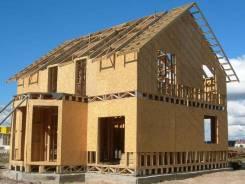 Малоэтажное Строительство, Каркасные Дома, Бани, Фундаменты.