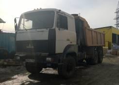 МАЗ 5516. Продам Маз 5516 самосвал, 14 860 куб. см., 20 000 кг.