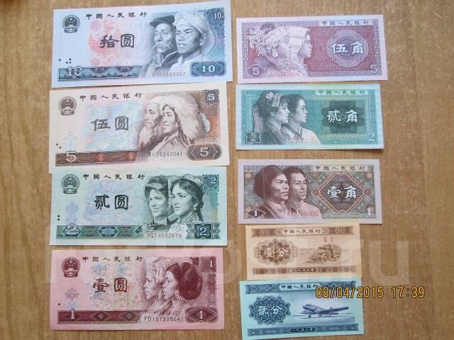 Юань банкноты что обнаружили в титанике