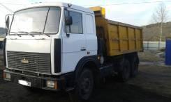 МАЗ 5516А5-380. Продаётся самосвал 2008 год., 14 860 куб. см., 20 000 кг.