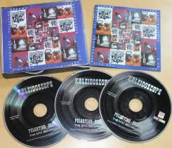 "3CD Kaleidoscope ""Pulsating dream"" 1967-70 4LP on 3CD England"