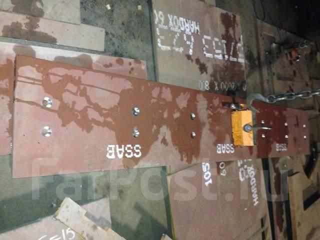 Изготовление ножей на погрузчики, экскаваторы, бульдозеры, грейдеры