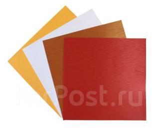 Набор бумаги для скрапбукинга.