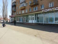 Торговые центры. 55 кв.м., Калининская ул 24, р-н центр