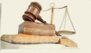 Юридические услуги от 1000 рублей!