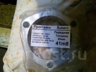 Проставка под кузов. Subaru