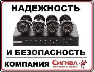 Установка систем камер видеонаблюдения, установка видеокамер