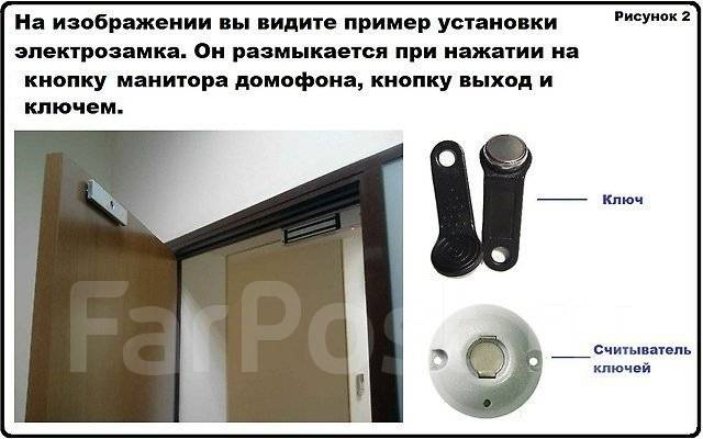 Установка монтаж видеодомофонов домофонов электрозамков СКУД
