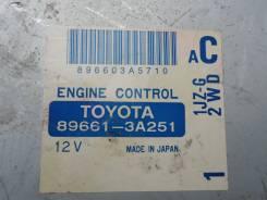 Блок управления двс. Toyota Mark II, JZX100 Двигатель 1JZGE