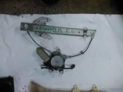 Стеклоподъемный механизм. Nissan Bluebird, 13