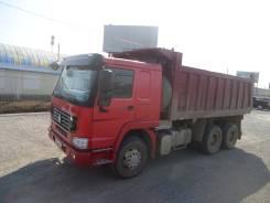 Howo. 2007г, 9 726 куб. см., 25 000 кг.