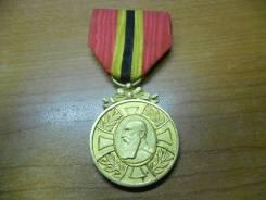Королевство Бельгия, Медаль Юбилейная, 40 лет правления