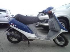Honda Tact AF-16. исправен, без птс, без пробега