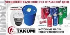Замена масла в Грузовых и легковых автомобилях.