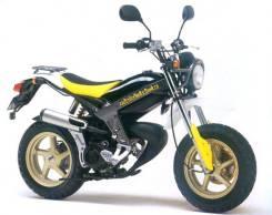 Suzuki Street Magic II. 49 куб. см., исправен, без птс, без пробега