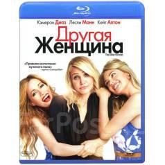 Порно фильмы россия владивосток, девчонки сами себя ласкают ролики