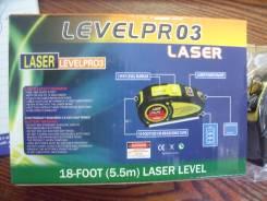 Уровни лазерные.