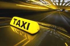 """Водитель такси. Требуется водитель в такси """"Восток''. ИП Бобрик А.В. Г.Уссурийск"""