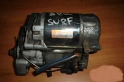 Стартер. Toyota Hilux Surf, VZN130G, 130 Двигатель 3VZE