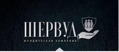 """Аварийный комиссар. ООО """"Шервуд"""". Некрасовская 100"""
